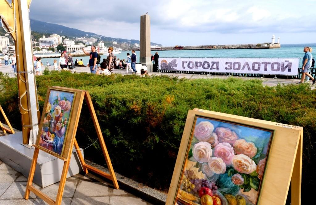 Арт-фестиваль  современного искусства в Ялте «Город Золотой»
