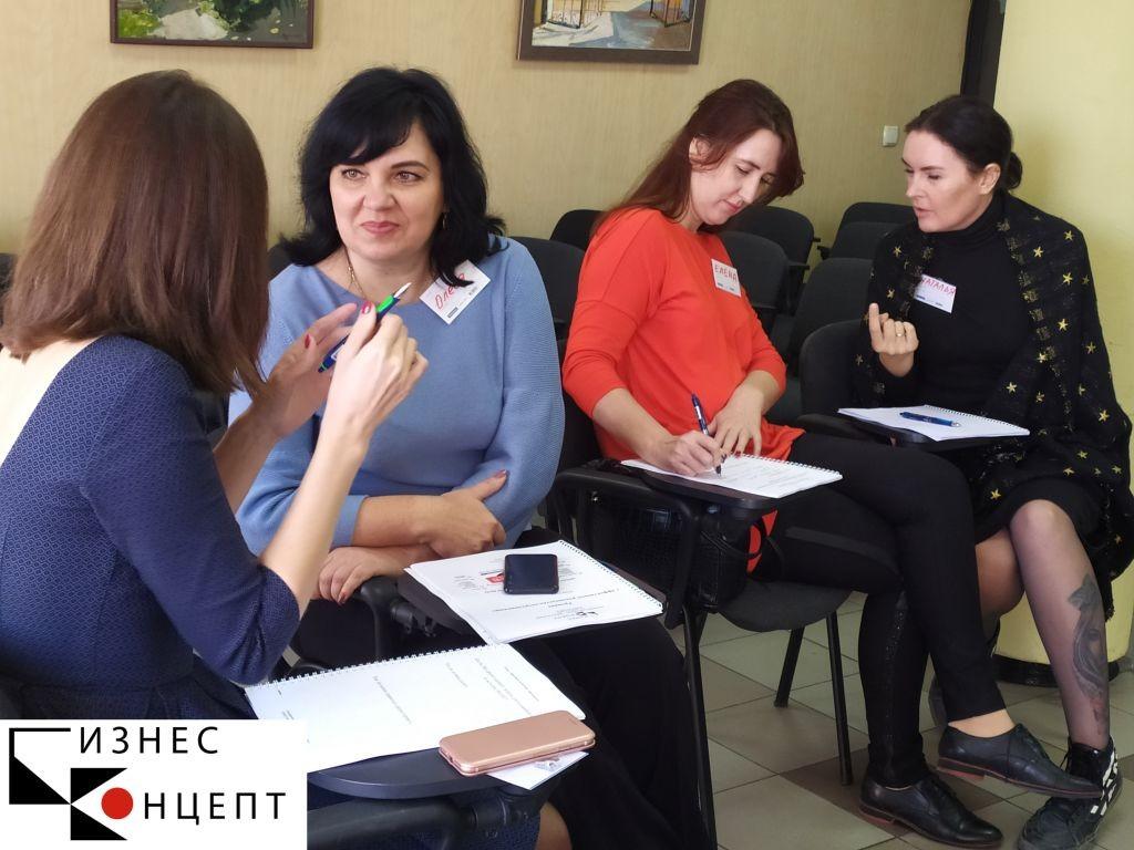 Состоялся корпоративный тренинг по руководству для компании «Севтеплоэнерго» (Севастополь)
