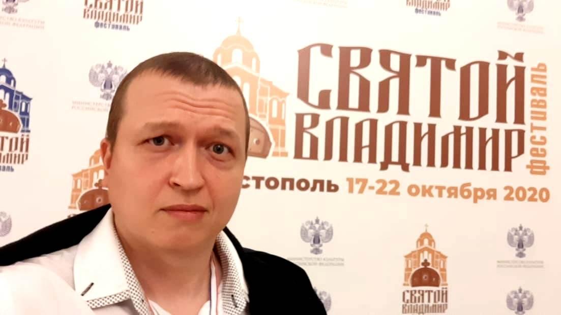 Кинофестиваль святой владимир (6)