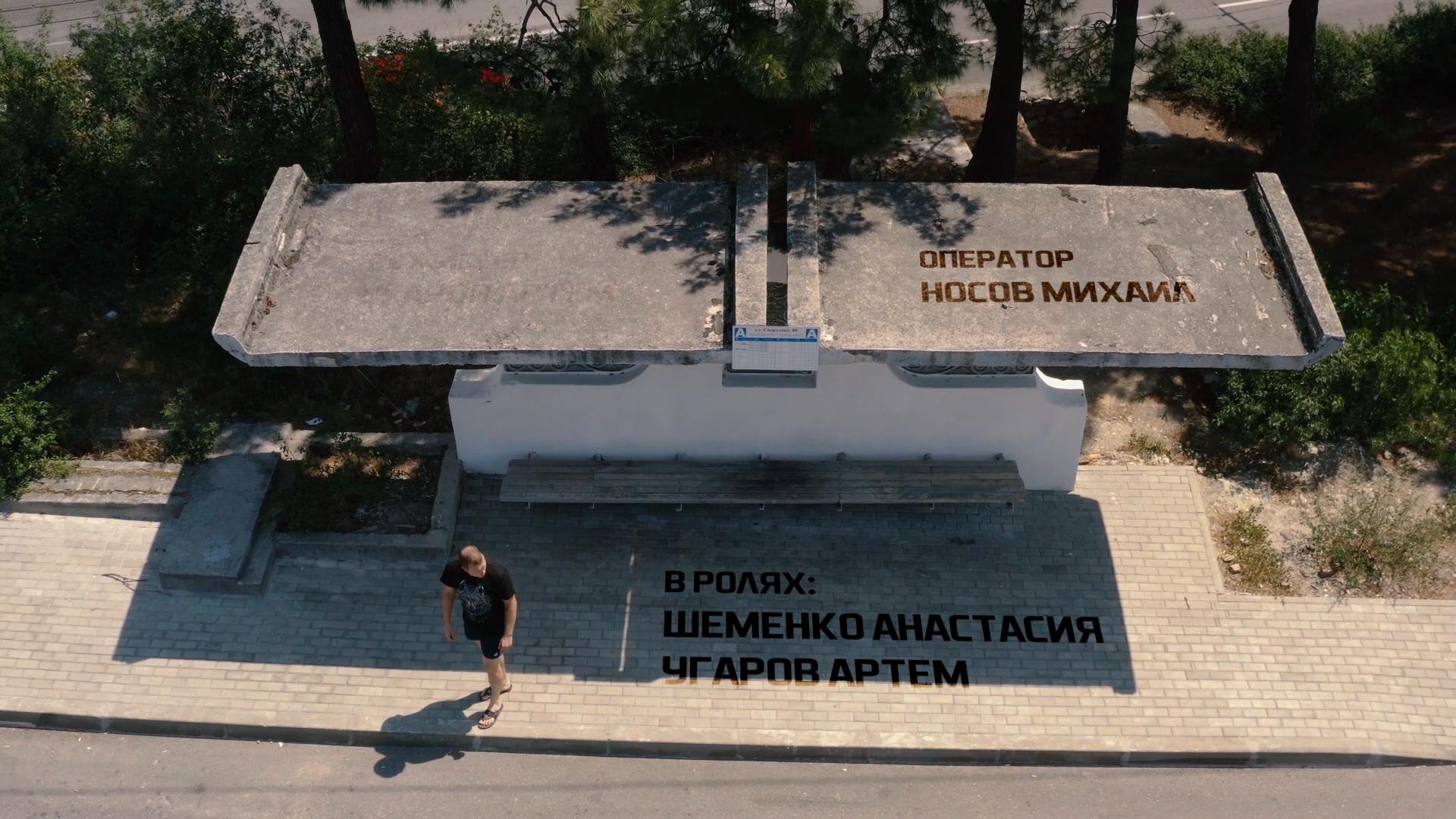 Ялтинская киностудия фильм роза Артем Угаров (2)