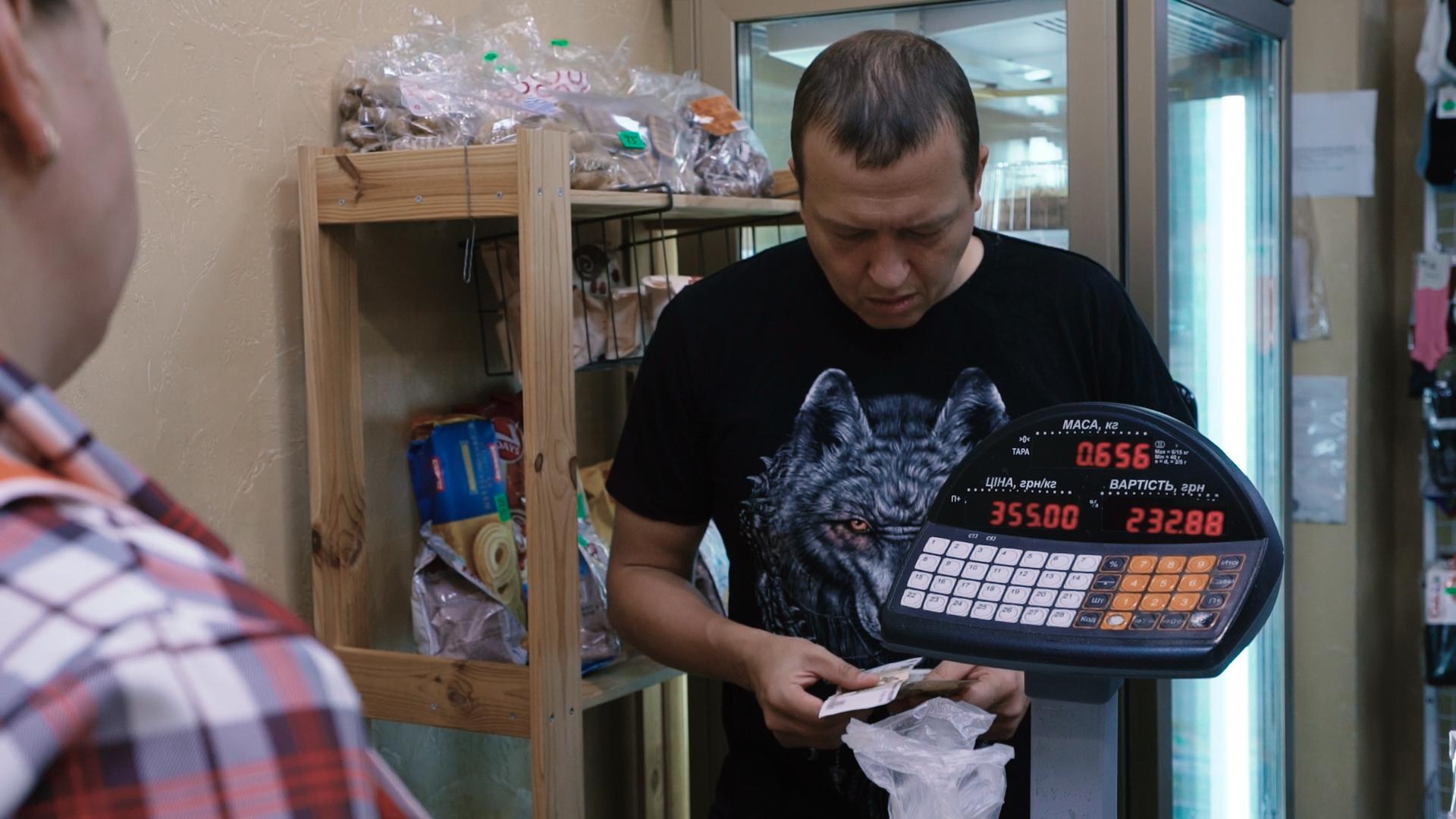 Ялтинская киностудия фильм роза Артем Угаров (9)